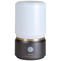 ELPA Hospitality LED Light HLH-1201 (Dark Brown)