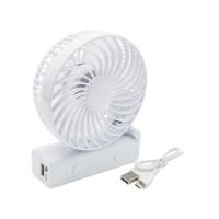 PLG USB Rechargeable Fan (White)