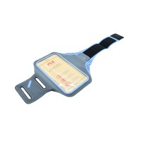 PLG Armband up to 6 inch (Blue)