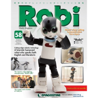 Robi Issue 58