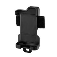 Nikon Camera Holder for KM80 (AA-4)