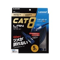 Elecom LD-OCTT-BM50  5m Cat 8 Lan Cable (Blue)