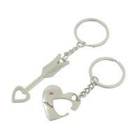 PRS K-04 Keychain (Silver)