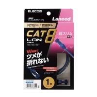 Elecom LD-OCTST- BM10  1m Cat8 Slim Lan Cable (Blue)