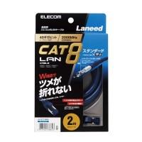 Elecom LD-OCTT-BM20  2m Cat 8 Lan Cable (Blue)