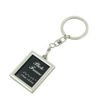PRS P-01 Photo Frame Keychain (Silver)