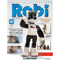 Robi Issue 41