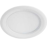 Philips 59523 Marcasite 150 15W 65K White DownLight
