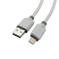 PRS RH385 8pin Charging Cable 1m (White)