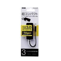 Elecom USB 3.0 HUB 3Port (Black)