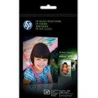 HP CG851A 4R Glossy Photo Photo