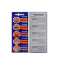 Sony CR1220 Lithium Coin Battery Blister Pack (Pack of 5)