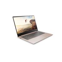 Lenovo IdeaPad 720S [Gold] [Intel i7, 8GB RAM, 512GB SSD]